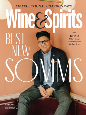 October 2019 Wine Spirits Magazine